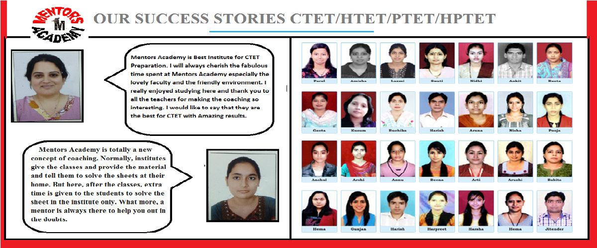 HTET coaching in chandigarh