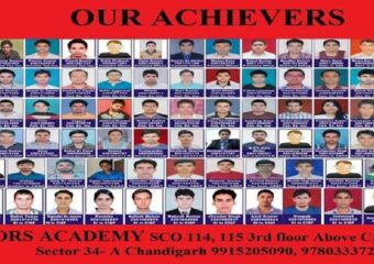 Our Achievers